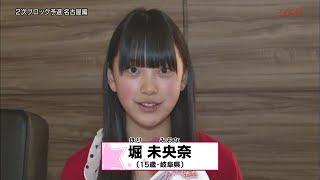 avex iDOL Audition 2012 第二次オーディション 名古屋編 (東京も少し...