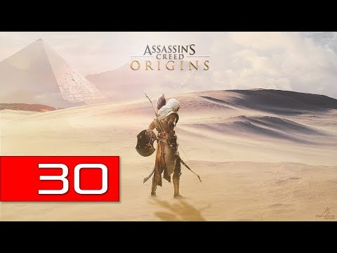 assassin s creed origins кряк