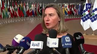 3.4 مليار يورو من الاتحاد الأوروبي وألمانيا للاجئين السوريين في مؤتمر بروكسل - (14-3-2019)