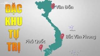 Bắc Vân Phong đã trở thành đặc khu, không cần Quốc hội bỏ phiếu thông qua