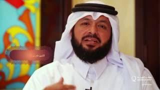برنامج رمضان فرصة الحلقة 11