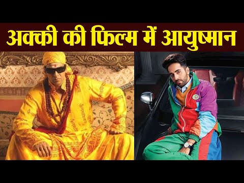 Ayushmann Khurrana offered Bhool Bhulaiyaa 2 After Kartik Aaryan; Check Out | FilmiBeat Mp3
