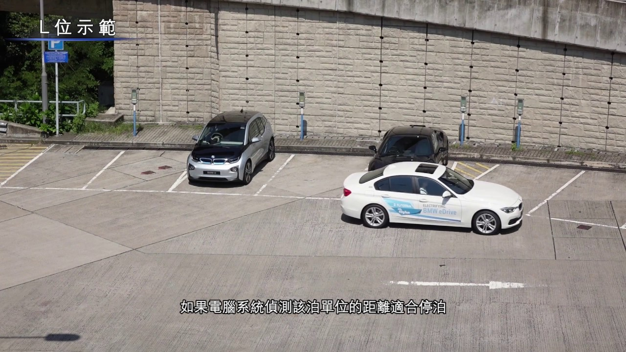 c65ba3dc1c1 BMW 3 Series - Parking Assistant - YouTube