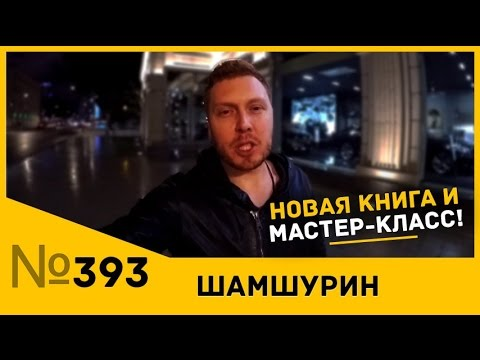 Рунетки. Секс порно чат Рунетки с девушками онлайн