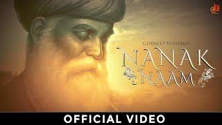 Nanak Naam (Gurneet Dosanjh) Mp3 Song Download