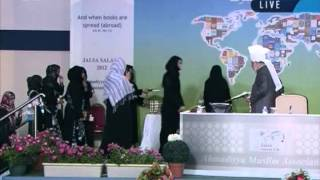 Academic Awards Distribution - Ladies Session - Jalsa Salana UK 2012 Islam Ahmadiyya