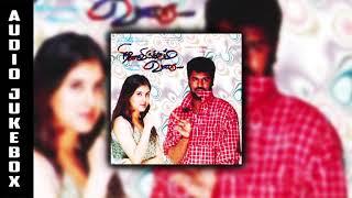 Ninaivirukkum Varai | Audio Jukebox | Deva