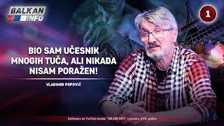 INTERVJU: Vladimir Popović - Bio sam učesnik mnogih tuča, ali nikada nisam poražen! (21.1.2019)