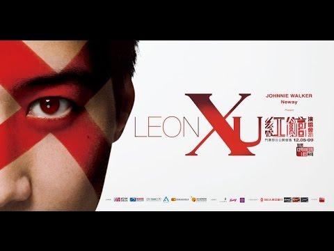 《黎明 Leon Lai》LEON X U 紅館演唱會 2011 Blu-ray 720p
