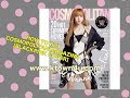 [KTOWN4U] HOW TO BUY COSMOPOLITAN MAGAZINE [BLACKPINK COVER]