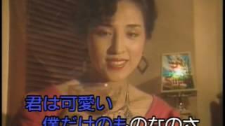 作詩:池田充男 作曲:鶴岡雅義 (1965年5月)