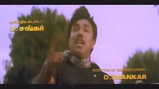 Nenjam Undu nermai Undu-நெஞ்சம்உண்டுநேர்மைஉண்டு-Sathyaraj Super Hit Video Song