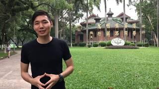 Высшее образование в Китае бесплатно / Университет Сунь Ятсена