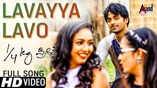 Kaal Kg Preethi Lavvayya Lavvo New Kannada HD Video Song 2017 Yogaraj Bhat Chetan Sosca