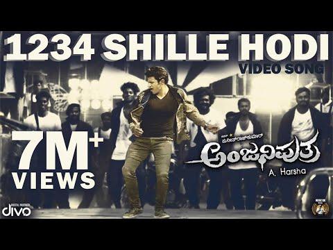 Anjaniputhraa - 1234 Shille Hodi (Video Song) | Puneeth Rajkumar, Rashmika | Hariprriya | A. Harsha