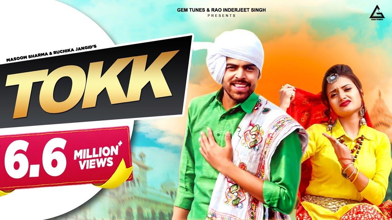 TOKK | Masoom Sharma, Ruchika Jangid | MK Chaudhary, Pranjal Dahiya | Haryanavi Songs Haryanvi 2019