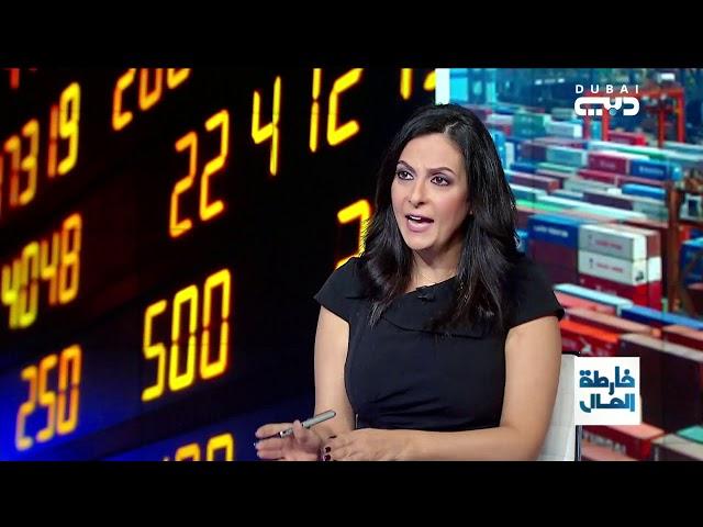 خارطة المال | د. ناصر السعيدي: العبء الأكبر في التسوية (اللبنانية) ستتحمله المصارف