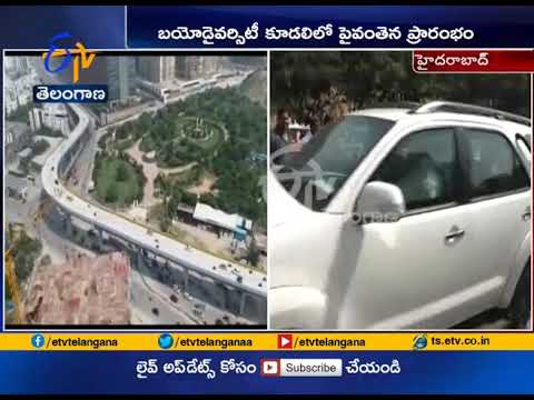 Biodiversity Junction Flyover | Inaugurated By Minister KTR | at Hyderabad