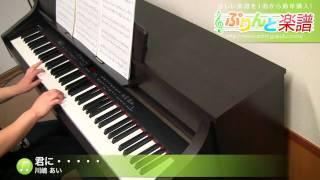 使用した楽譜はコチラ http://www.print-gakufu.com/score/detail/49137...