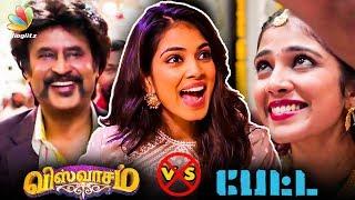 Its Not Petta vs Viswasam but... : Malavika Mohanan Interview | Thala Ajith, Rajinikanth Movie