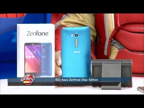 ล้ำหน้าโชว์ รีวิว Asus ZenFone dtac edition 14-05-59