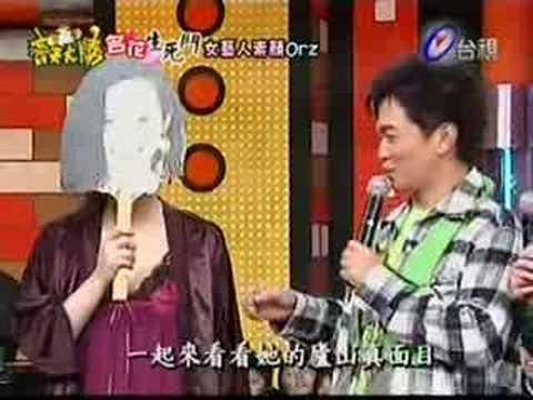 Download 齊天大勝 20070210 Part 4