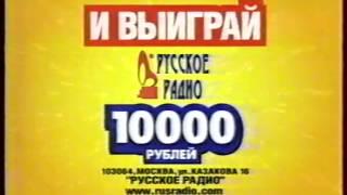 Спонсоры программы, анонсы и реклама (НТВ, 29.11.2009)