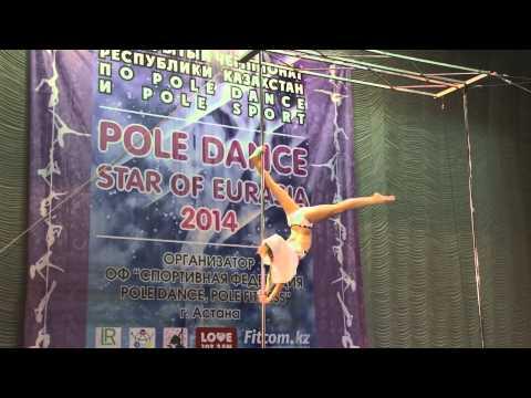 Денисюк Юлия Pole Dance Star of Eurasia