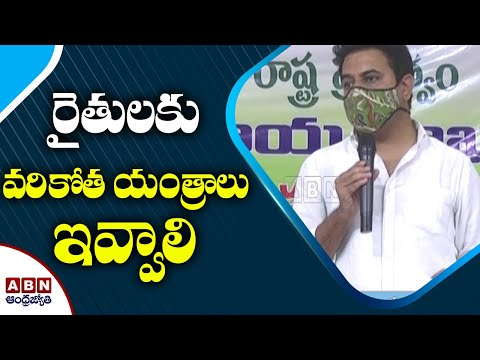 Minister KTR  Speech At Awareness Program on Framers | Telangana Bold Experiment On Farming | ABN teluguvoice