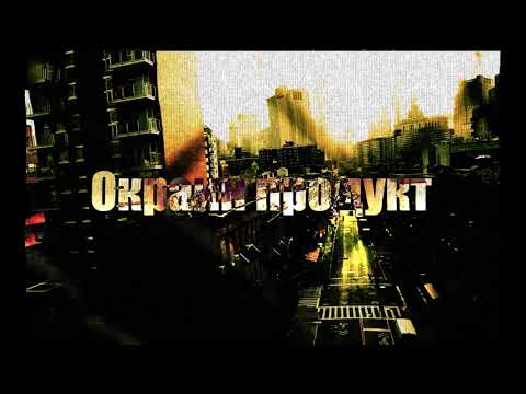 the best underground rap hip hop instrumental from the 90s old music school from the outskirts