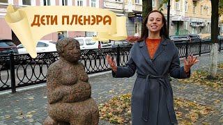 Скульптуры на Радищева прыщи на лице города или его украшение