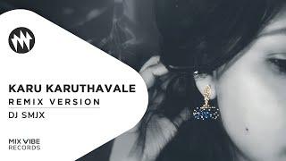 Karu Karuthavale - DJ SMJX ReMix | Ajith Palakkad | Karutha Muthu | Nadanpattu | Mix Vibe MuziK