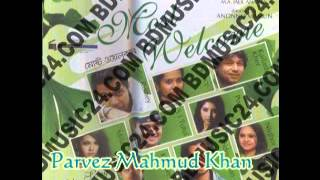 Arfin Rumey And Nancy ~~ Porena Polok(Most Welcome)New Bangla Movie Full Song...2012