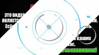 Заработок в Интернете на Автомате Megapolis, Лучшая Экономическая Игра, Сайт для Заработка 2019