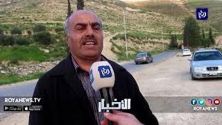 شكاوى من تردي طريق الشجرة - المغير في لواء الرمثا - (23-3-2019)