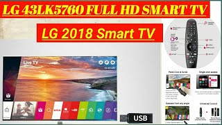 LG 43″ FHD HD SMART TV 43LK5760