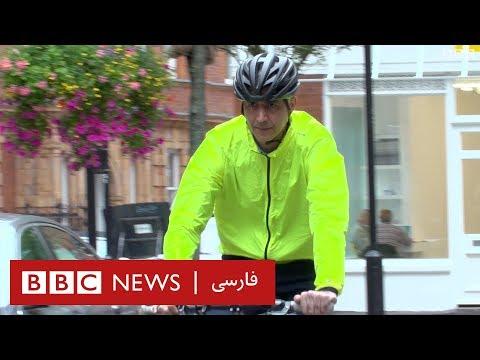 از لندن تا پاریس با مدیر اخبار بیبیسی، تاثیر دوچرخه سواری بر خلقوخو