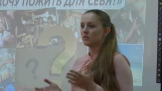 Конкурс молодой педагог -2016 Комсомольск. День первый