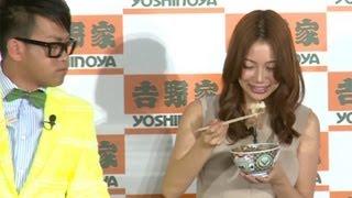 相武紗季 : 米国短期留学に「不安なことは何もない」 英語がしゃべれる...