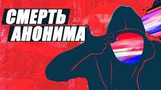 ЗАПРЕТ АНОНИМАЙЗЕРОВ / VPN / TOR [netstalkers]