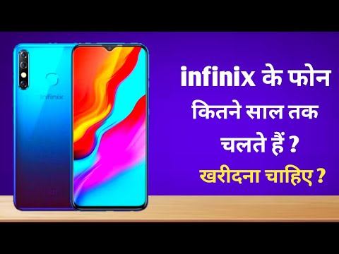 Infinix Mobile China Hai Ya Indian? Infinix Is a Chinese Company or Indian Company ? iss video me ba.
