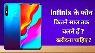 Infinix Factory Tour India | How Infinix Smartphones Are Made in INDIA | HINDI | Data Dock.