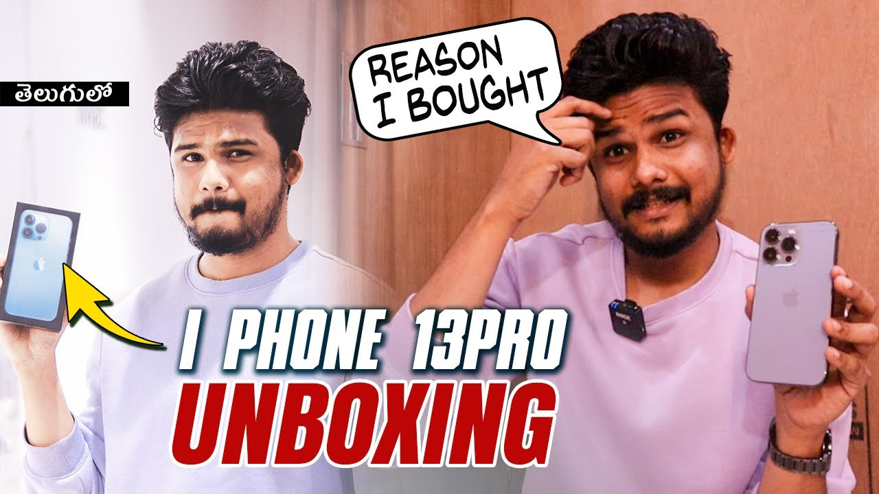 Iphone13 Pro Unboxing and Initial Impressions | I Bought My First ever Iphone Vlog | TFV Lifestyle