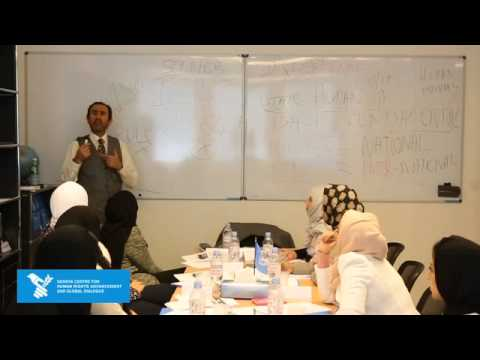 Judge Fatsah Ouguergouz at the Geneva Centre 'What Are Human Rights'