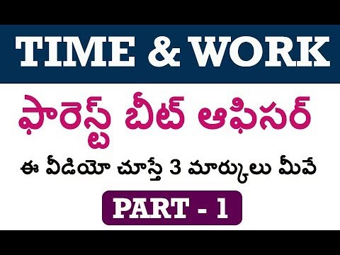 Time and Work Short Cut Tricks To Solve Problem Quickly in Telugu