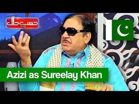 Hasb E Haal - 14 Aug 2017 - Azizi As Sureelay Khan - Dunya News