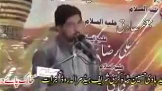 Namaz k Qareeb Matt Ja o Biyan Allama Ali Nasir Talhara!! New Majlis!! 22 Mohram1440 2