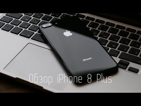 Обзор IPhone 8 Plus