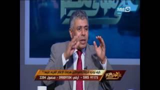 عماد حسين: «المؤامرة» هي الحل الأسهل في مواجهة الإعلام الغربي