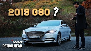 2019 Genesis G80 Review - What